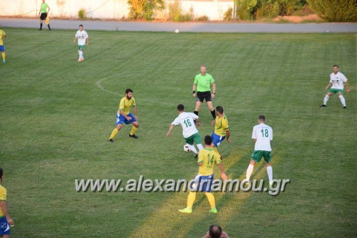 alexandriamou.gr_a.f105