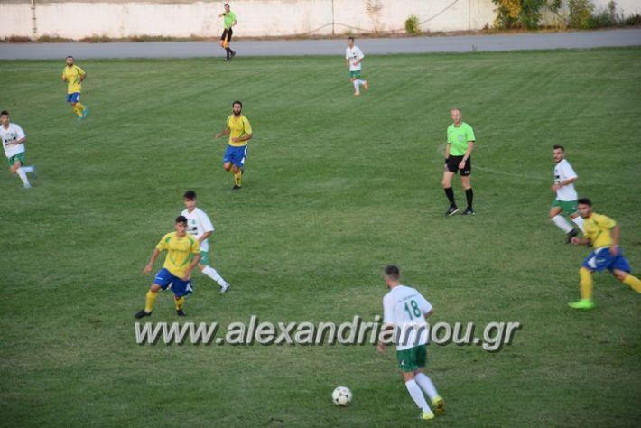 alexandriamou.gr_a.f106