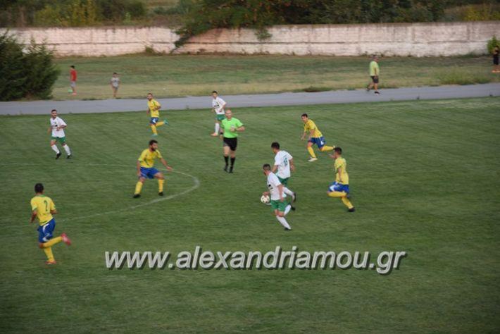 alexandriamou.gr_a.f109
