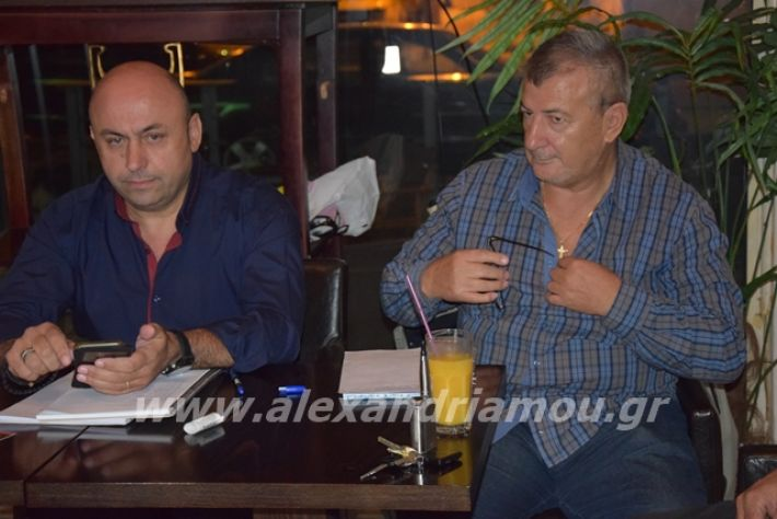 alexandriamou.gr_aesuneleusi2011
