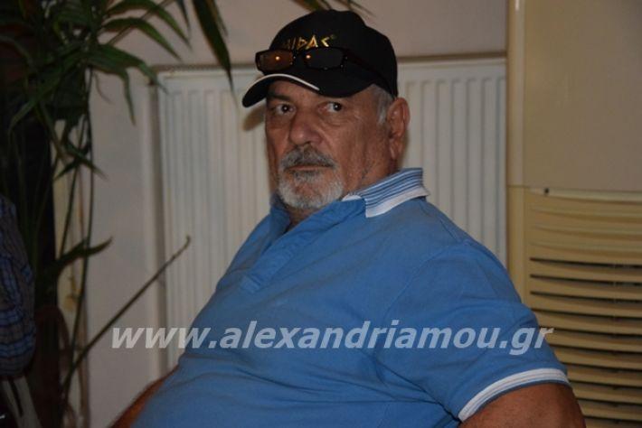 alexandriamou.gr_aesuneleusi2012