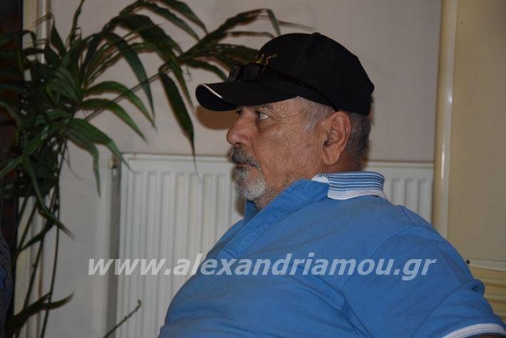 alexandriamou.gr_aesuneleusi2021