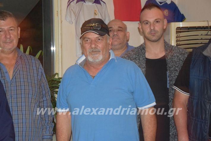 alexandriamou.gr_aesuneleusi2034
