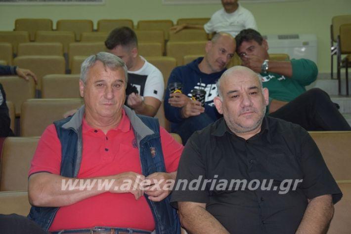 alexandriamou.gr_aesynekeush19010
