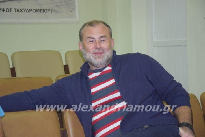 alexandriamou.gr_aesynekeush19013