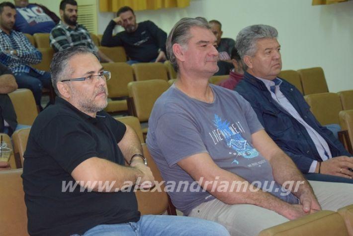 alexandriamou.gr_aesynekeush19043