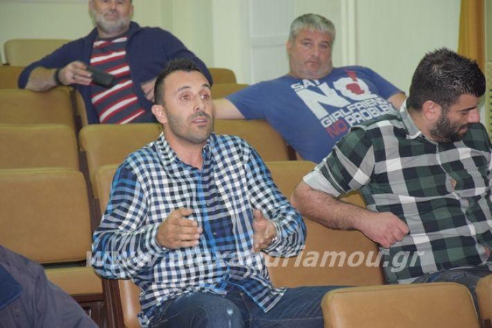 alexandriamou.gr_aesynekeush19049