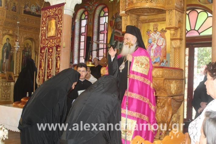 alexandriamou.gr_agiakiriaki2019004
