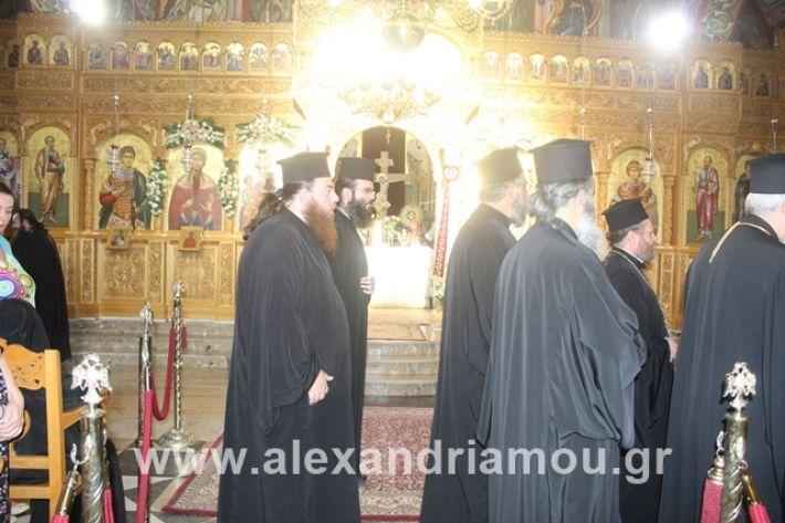 alexandriamou.gr_agiakiriaki2019007