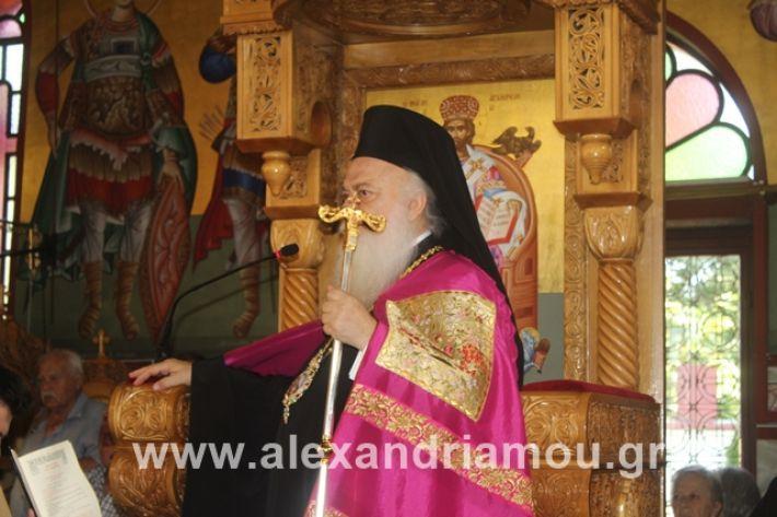 alexandriamou.gr_agiakiriaki2019012