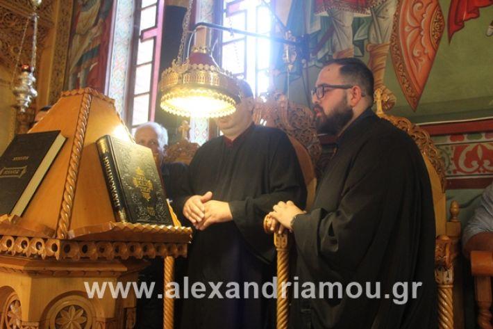 alexandriamou.gr_agiakiriaki2019016