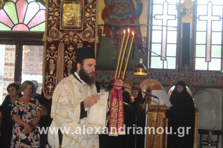 alexandriamou.gr_agiakiriaki2019025