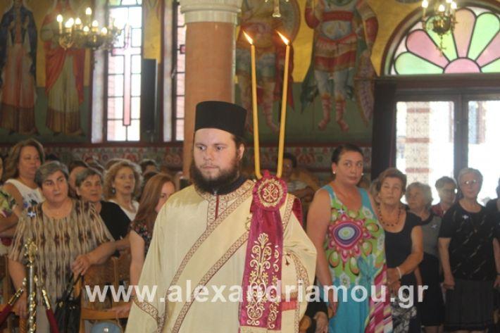 alexandriamou.gr_agiakiriaki2019031