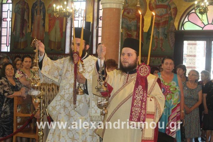 alexandriamou.gr_agiakiriaki2019032
