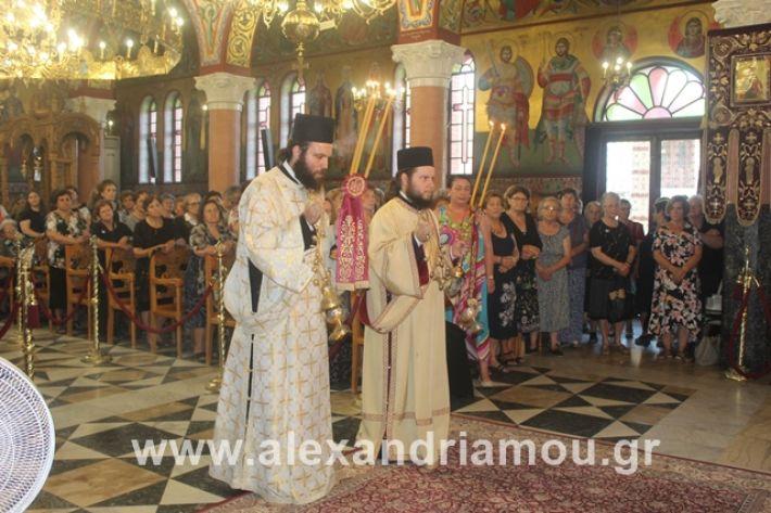 alexandriamou.gr_agiakiriaki2019035