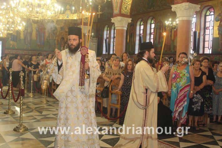 alexandriamou.gr_agiakiriaki2019036
