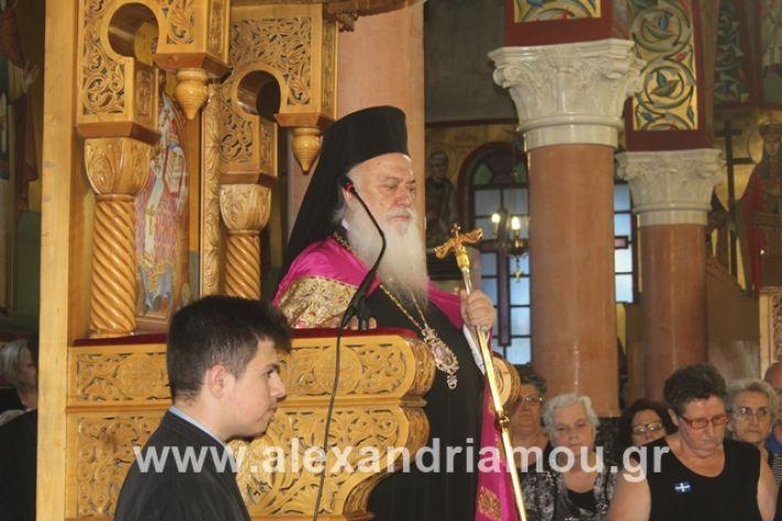 alexandriamou.gr_agiakiriaki2019037