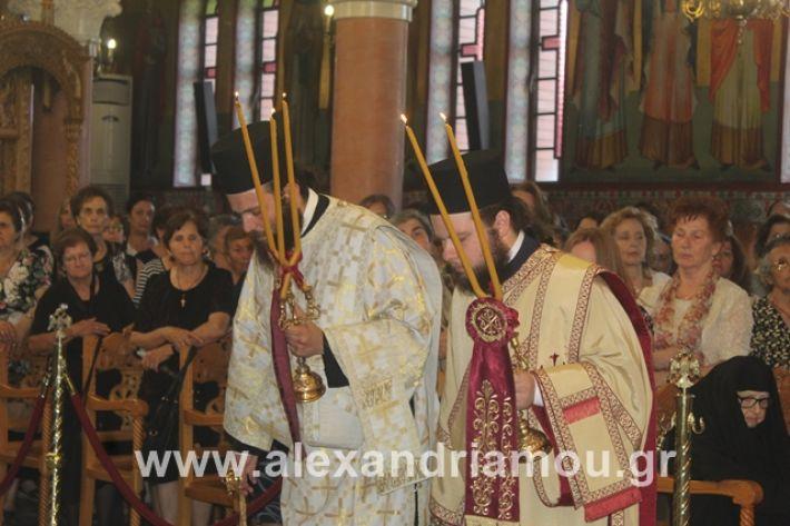 alexandriamou.gr_agiakiriaki2019040