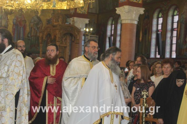 alexandriamou.gr_agiakiriaki2019057