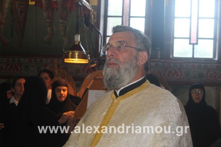 alexandriamou.gr_agiakiriaki2019059