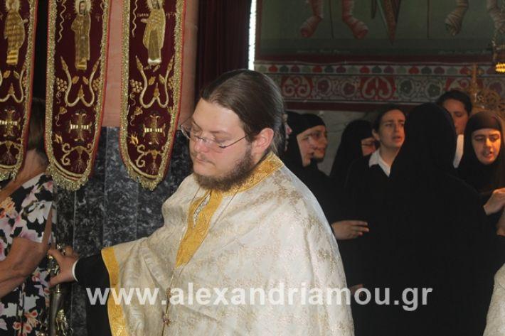 alexandriamou.gr_agiakiriaki2019060
