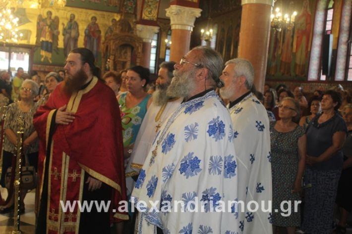 alexandriamou.gr_agiakiriaki2019061