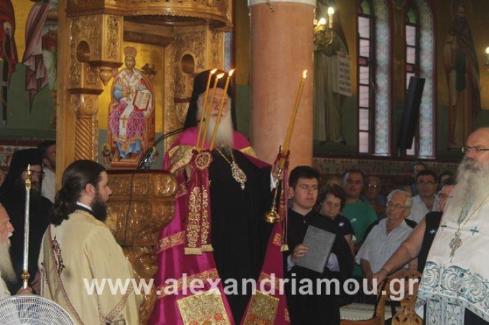 alexandriamou.gr_agiakiriaki2019065