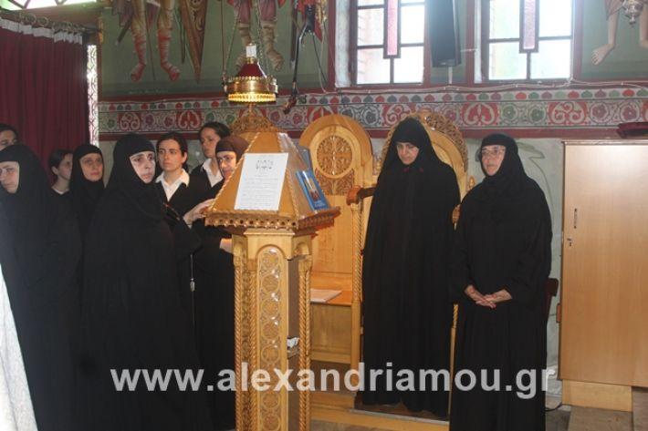 alexandriamou.gr_agiakiriaki2019071