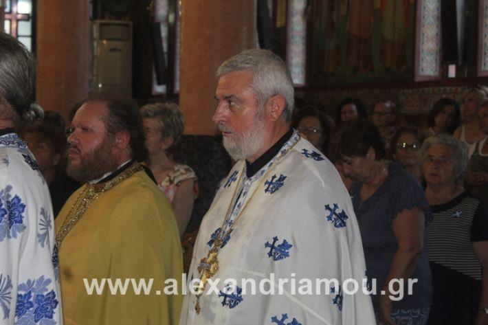 alexandriamou.gr_agiakiriaki2019072