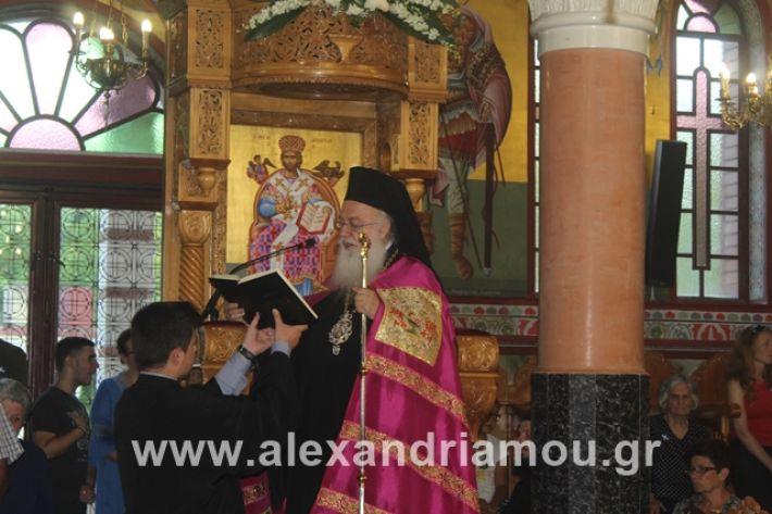 alexandriamou.gr_agiakiriaki2019075
