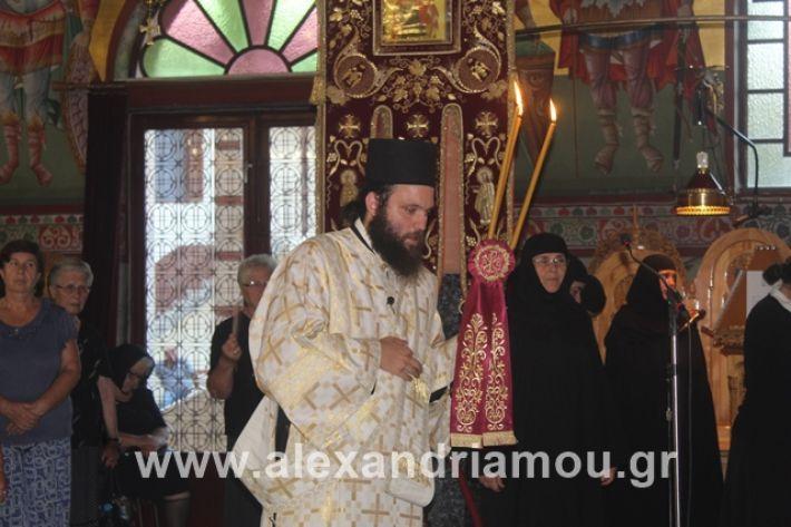 alexandriamou.gr_agiakiriaki2019079