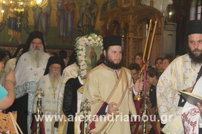 alexandriamou.gr_agiakiriaki2019084