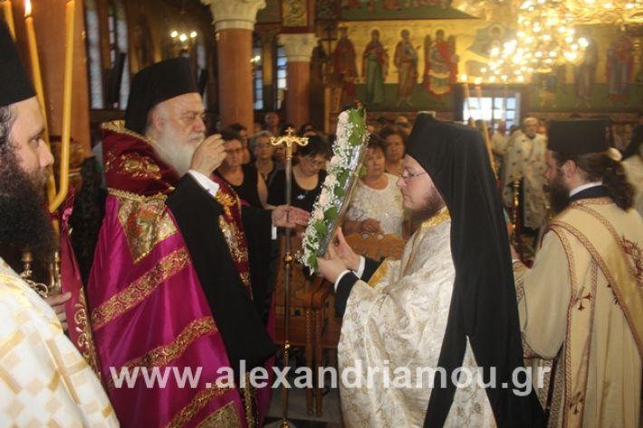 alexandriamou.gr_agiakiriaki2019087