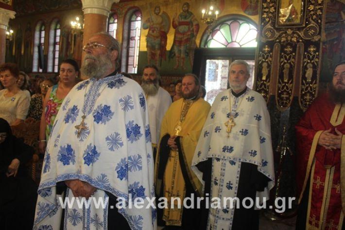 alexandriamou.gr_agiakiriaki2019094