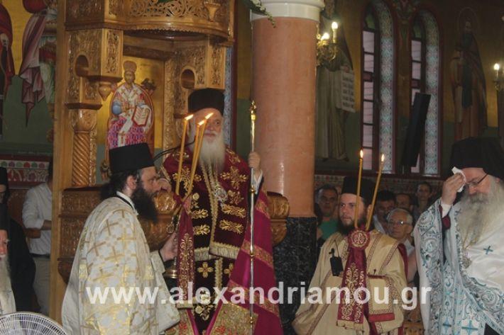 alexandriamou.gr_agiakiriaki2019097