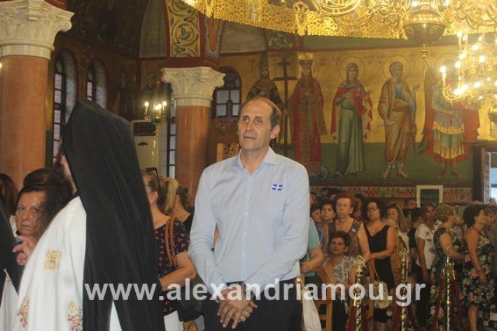 alexandriamou.gr_agiakiriaki2019101