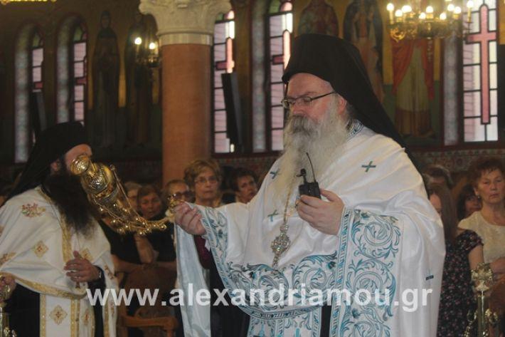 alexandriamou.gr_agiakiriaki2019110