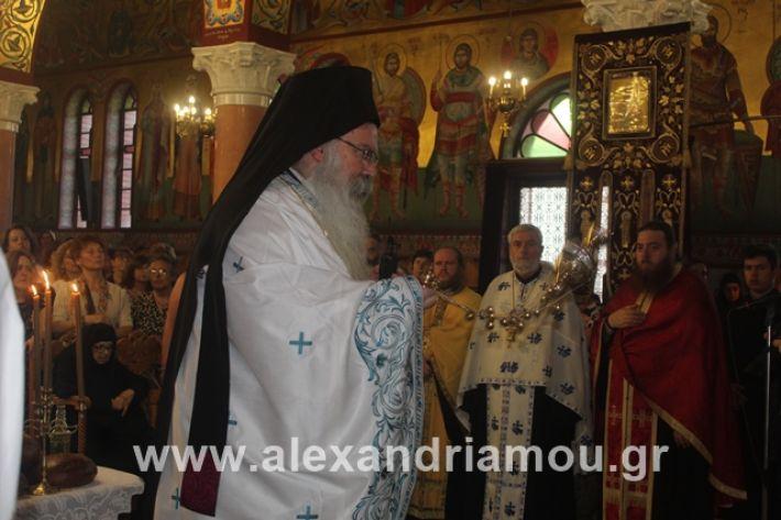 alexandriamou.gr_agiakiriaki2019112