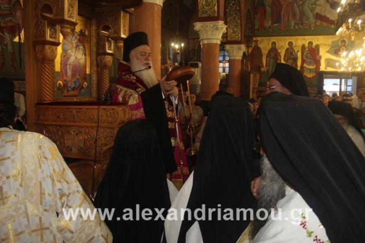 alexandriamou.gr_agiakiriaki2019121