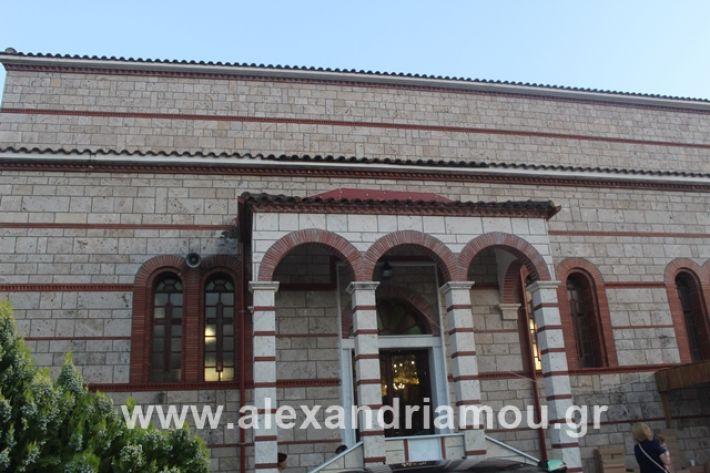 alexandriamou.gr_agiakiriaki2019127