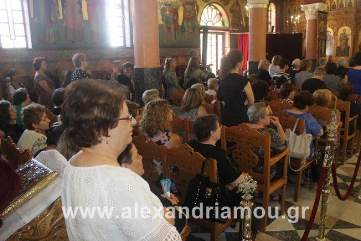 alexandriamou.gr_agiakiriak7.7.i2019002