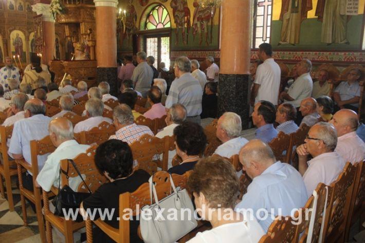 alexandriamou.gr_agiakiriak7.7.i2019003