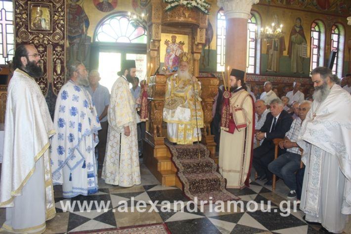 alexandriamou.gr_agiakiriak7.7.i2019004