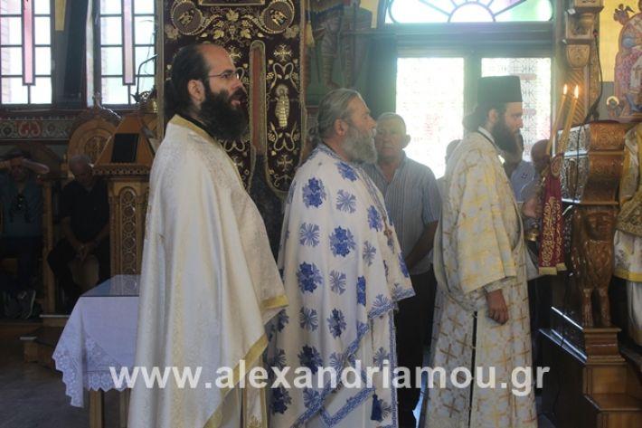 alexandriamou.gr_agiakiriak7.7.i2019005