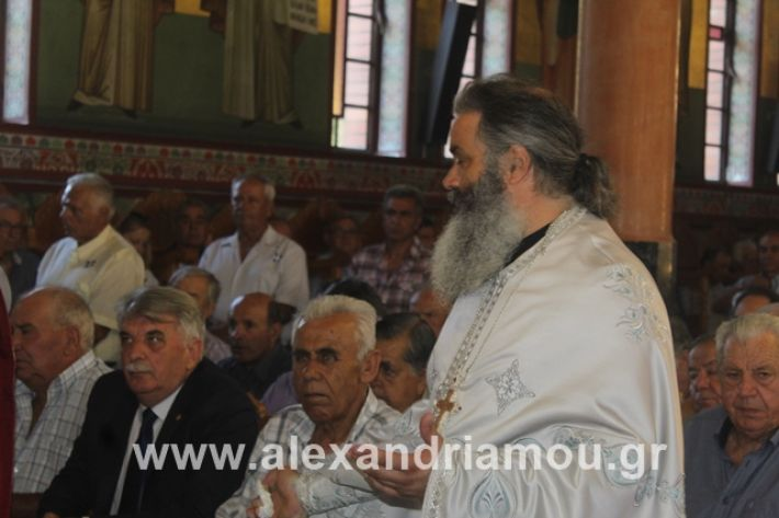 alexandriamou.gr_agiakiriak7.7.i2019008