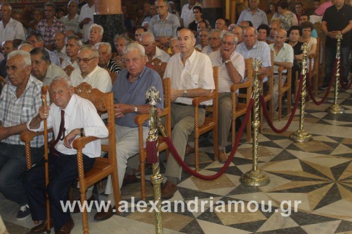 alexandriamou.gr_agiakiriak7.7.i2019010