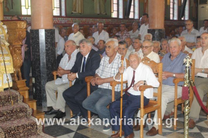 alexandriamou.gr_agiakiriak7.7.i2019011