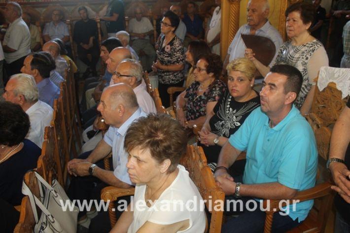 alexandriamou.gr_agiakiriak7.7.i2019014