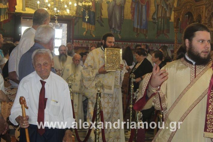 alexandriamou.gr_agiakiriak7.7.i2019018
