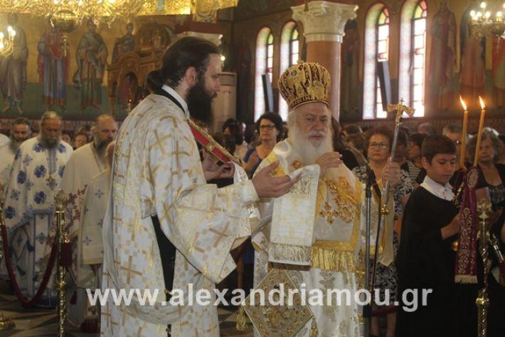 alexandriamou.gr_agiakiriak7.7.i2019020